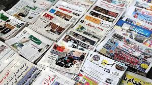 رسانه ها در ایران تحت فشارند