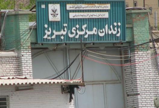 ضرب و شتم زندانیان سیاسی توسط ماموران زندان تبریز