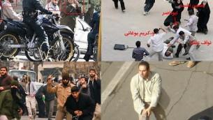 بسیجی ها در حال شلیک به مردم