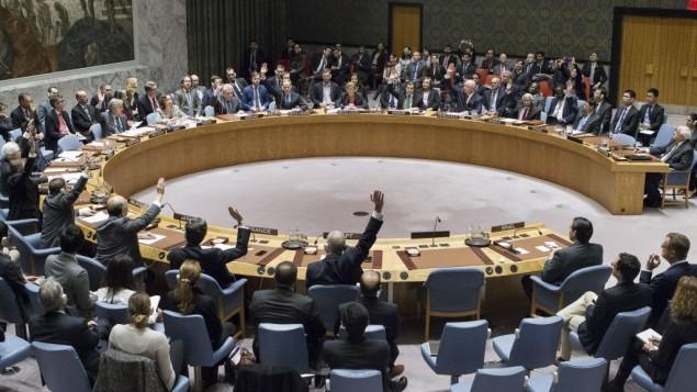 رأیگیری اعضای شورای امنیت سازمان ملل روز جمعه ۲۳ دسامبر ۲۰۱۶ در مقر این سازمان جهت محکومکردن تداوم شهرکسازیهای اسرائیل در کرانهی باختری و اورشلیم شرقی. ایالات متحده اینبار بر خلاف گذشته، از حق وتو استفاده نکرد و اجازهی رأیگیری داد