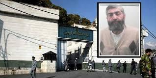 محمد حسین کاظمینی بروجردی، زندانی عقیدتی