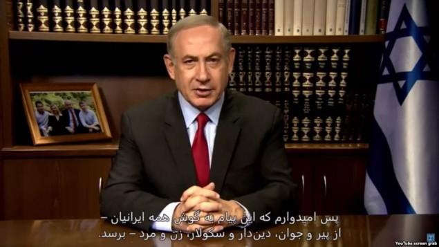 نخستوزیر اسرائیل پیامی ویدئویی خطاب به مردم ایران منتشر کرد
