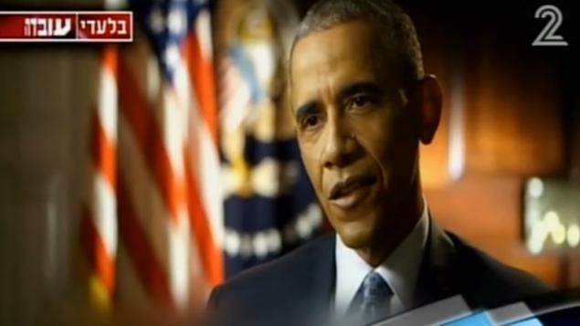 پرزیدنت باراک اوباما در مصاحبه با کانال ۲