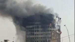 ساختمان پلاسکوی تهران