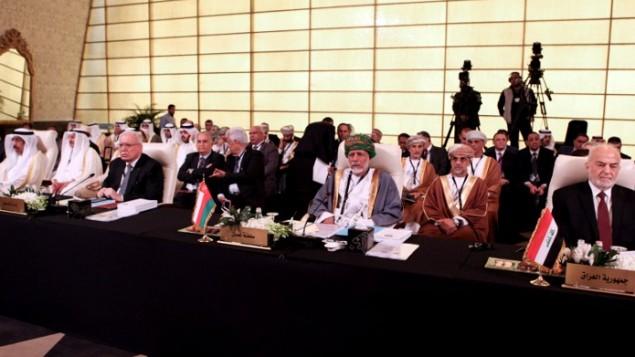 نشست سران اتحادیهی عرب