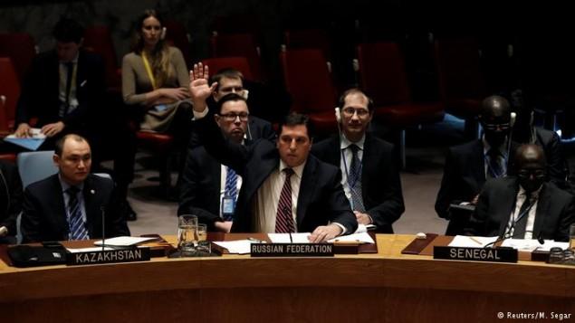 این هفتمین بار است که روسیه از حق وتوی خود برای حمایت از متحدش سوریه استفاده کرده