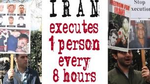 فعالان مدنی: جامعه جهانی مانع تداوم نقض حقوق بشر و اجرای احکام اعدام در ایران شود