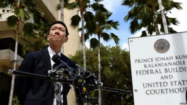 دادستان ایالت هاوایی خواستار لغو فرمان اجرایی پرزیدنت ترامپ شده بود