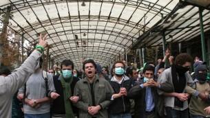 Student movement in IRAN