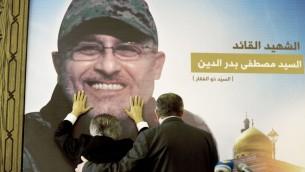 مصطفا بدرالدین، مرد شمارهی ۲ حزبالله