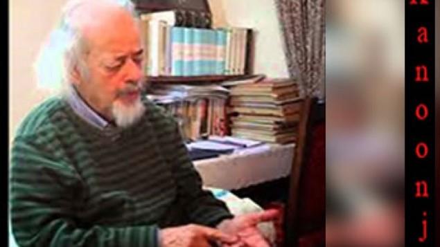 دکتر ملکی - تصویر از کانون زندانیان سیاسی