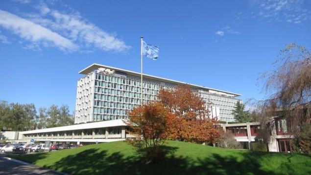 توضیح تصویر: بنای سازمان بهداشت جهانی در ژنو، سوئیس