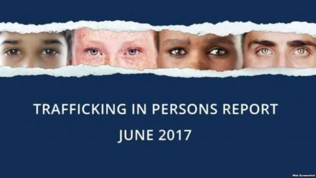 گزارش سالانه قاچاق انسان