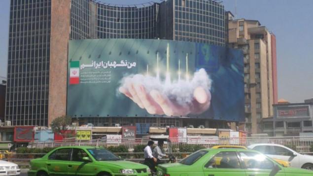 دو روز پس از حملات موشکی به سوریه، نمایی از یک میدان تهران