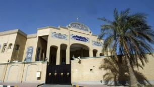 سفارتخانه ایران در کویت