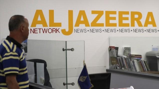 توضیح تصویر: دفتر اورشلیم خبرگزاری و کانال تلویزیونی مستقر در قطر – ۳۱ ژوئیه ۲۰۱۷