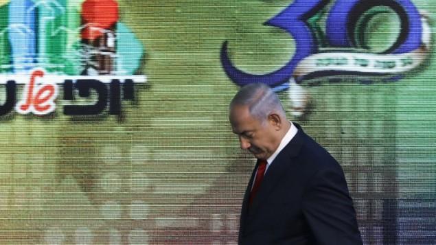 توضیح تصویر: بنیامین نتانیاهو نخست وزیر در مراسم نهادن سنگ بنای یک محلهی تازه در شهرک بیتار ایلیت کرانهی باختری – ۳ اوت ۲۰۱۷
