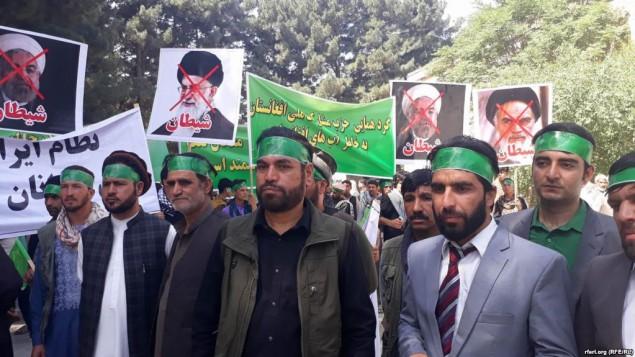 تطاهرات علیه ایران در افغانستان