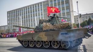 توضیح تصویر: رژهی نظامی کرهی شمالی در پیانگیانگ – ۱۵ آوریل ۲۰۱۷