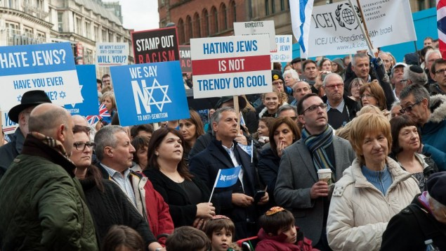 صحنهای از راهپیمایی یکشنبهی «نه به یهودیستیزی» در منچستر