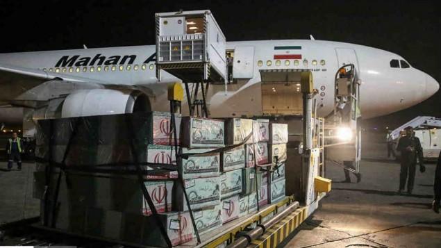 هواپیمایی حکومتیِ ایران ایر