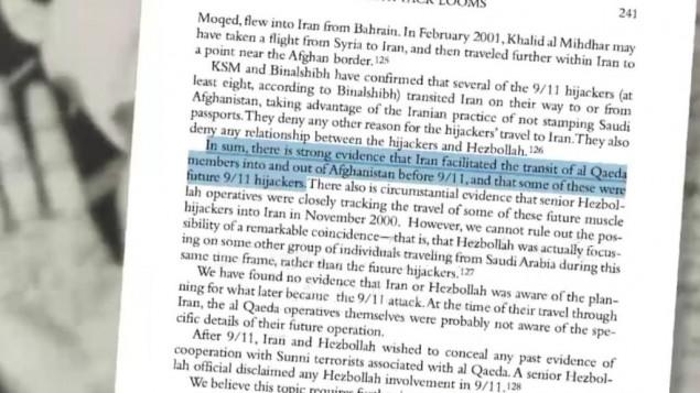 مدارکی نشان می دهد از همکاری ایران و خزب الله با القاعده