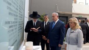 بنیامین نتانیاهو نخست وزیر و همسرش سارا در مراسمی در محل پیشین سفارت اسرائیل در بوئنوس آیرس، آرژانتین، که مورد بمبگذاری قرار گرفت – ۱۱ سپتامبر ۲۰۱۷
