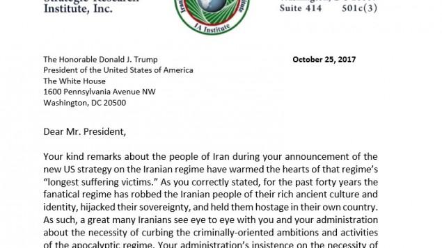 تصویری از نامه به ترامپ