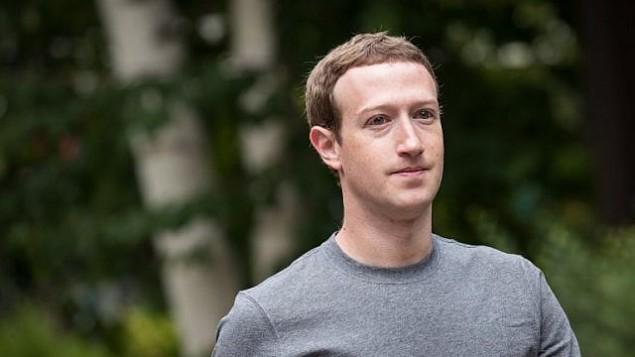 توضیح تصویر: مارک زاکربرگ، مدیر عامل و بنیانگزار کمپانی فیس بوک
