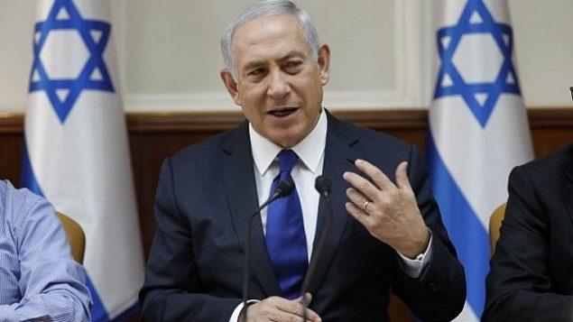 توضیح تصویر: بنیامین نتانیاهو نخست وزیر در جلسهی هفتگی کابینه در دفتر خود در اورشلیم – ۱۲ نوامبر ۲۰۱۷