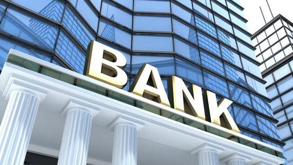 بانکی بین المللی