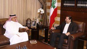 توضیح تصویر: سعاد الحریری نخست وزیر لبنان، راست، در ملاقات با ثامر السبحان وزیر امور خلیج عربستان سعودی، چپ، در بیروت، لبنان، ۲۶ اوت ۲۰۱۷