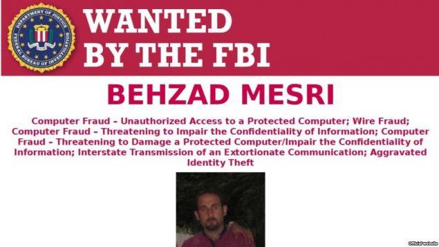 اعلامیه تعقیب یک هکر ایرانی