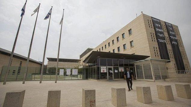 وزارتخارجه اسرائیل