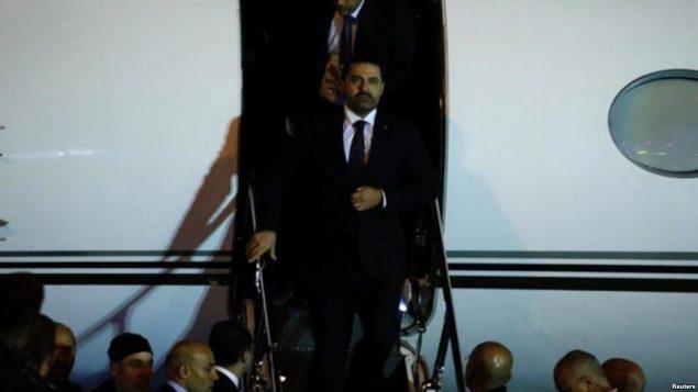 حریری در حال بازگشت به بیروت