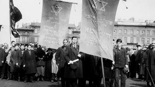 توضیح تصویر: سازمانهای یهودیان در تظاهرات سالروز ماه مه در مارسوو پل در پطرزبورگ، روسیه، ۱۹۱۹ (موزهی یهودیان و مرکز رواداری)