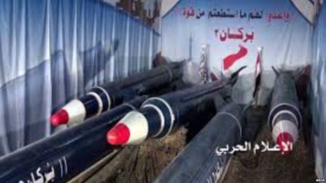 موشکهای نمایش داده شده توسط عربستان