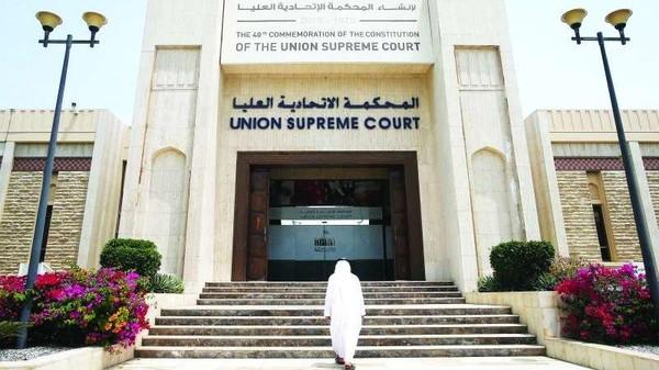 دادگاه امارات