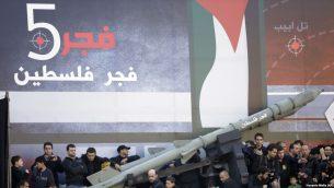یک تجمع تروریستها در لبنان