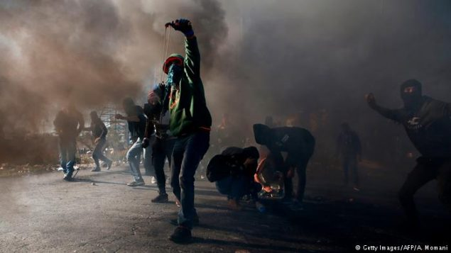 فلسطینیان