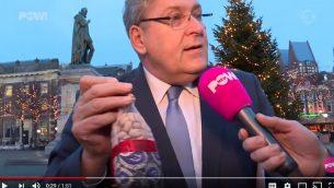 نماینده پارلمان هلند