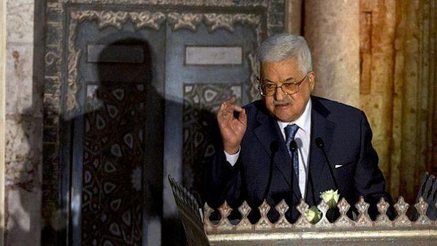 توضیح تصویر: پرزیدنت محمود عباس رئیس تشکیلات خودگردان فلسطینی در کنفرانس در بارهی اورشلیم در مرکز کنفرانس الاظهر، در قاهره، مصر، ۱۷ ژانویه ۲۰۱۸