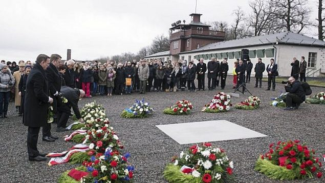 گرامیداشت یاد قربانیان هولوکاست
