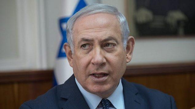 توضیح تصویر: بنیامین نتانیاهو نخست وزیر در جلسهی هفتگی کابینه، دفتر نخست وزیری، اورشلیم – ۷ ژانویه ۲۰۱۸