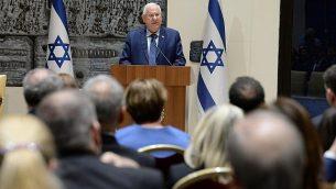 توضیح تصویر: پرزیدنت رووین ریولین در جمع سیاستمداران اسرائیل در اقامتگاه ریاست جمهوری در اورشلیم، ۲۲ ژانویه ۲۰۱۸. (Mark Neiman/GPO)