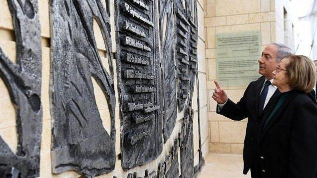 توضیح تصویر: بنیامین نتانیاهو نخست وزیر (چپ) و نینا ادمونی، که از سوی دیپلمات ژاپنی شیونی سوگیهارا نجات یافت، در حال وارسی مجسمهی یادبود دیپلماتهای خارجی که در جنگ جهانی دوم یهودیان را نجات دادند، در محل وزارت خارجه، اورشلیم، ۵ فوریه ۲۰۱۸.  (HaimTzach / GPO)