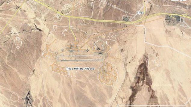 توضیح تصویر: پایگاه تیاس و یا تی۴، پایگاه هوایی، در حومهی شهر پالمیرای سوریه، که اسرائیل مدعی است مورد استفادهی ایران و لشکر قدس این کشور بوده است. (Screen capture/Wikimapia)