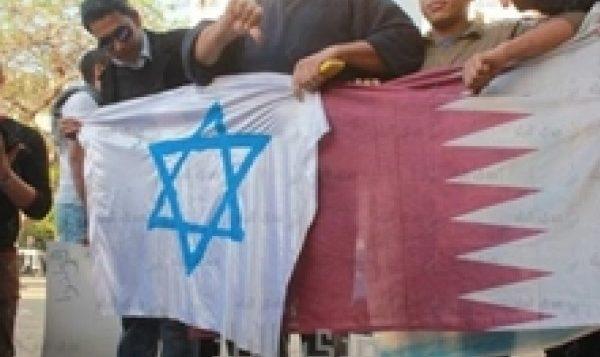 عکس تزیینی - یک تجمع در حمایت از رابطه ی اورشلیم - دوحه