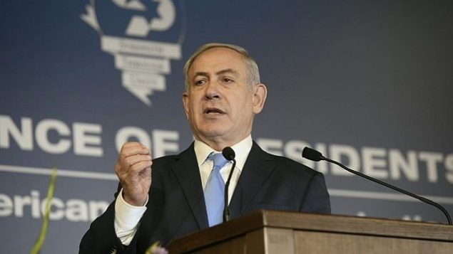 توضیح تصویر: بنیامین نتانیاهو نخست وزیر حین سخنرانی در کنفرانس سالانهی رؤسای سازمانهای بزرگ یهودی در اورشلیم، ۲۱ فوریه ۲۰۱۸. (Avi Hayoun/Conference of Presidents)