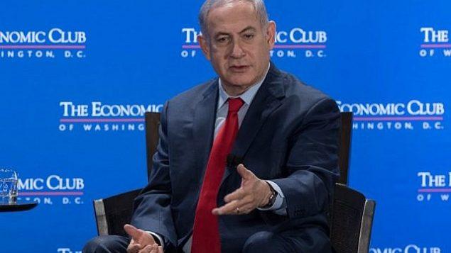 توضیح تصویر: بنیامین نتانیاهو نخست وزیر حین سخنرانی در کلوب اقتصاد واشنگتن، ۷ مارس ۲۰۱۸.  (AFP PHOTO / NICHOLAS KAMM)